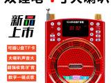 工厂直供K524便携式大功率扩音器老年人