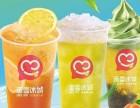 蜜雪冰城奶茶加盟 加盟饮品榜 热