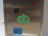 广州德清水箱自动冲洗消毒装置