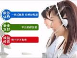 永清街空调移机安装服务武汉24小时维修联系中心