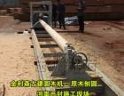 河北圆木机 圆木机刨圆木 仿古建筑圆木加工设备