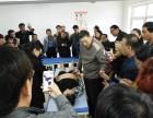 8月4日在西安市举办微创穴位埋线减肥 美容技术研修班