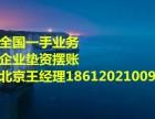 青岛代办基金会民政局审核