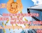 武汉天然气期货开户加盟代理正规专业平台
