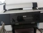 爱普生7908数码打印机