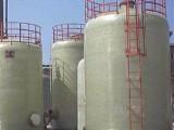 辽宁出售二手立式玻璃钢储罐