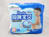 妈咪宝贝纸尿裤中包男婴中号24片婴儿干爽纸尿裤批发