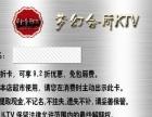 平面设计杂志设计 菏泽九鼎传媒