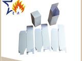 白盒 白色纸盒现货 纸盒批发白卡产品包装纸盒子 定做通用纸盒