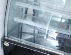 宝银弧形冷柜