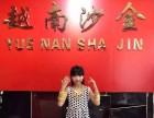 越南沙金厂家直销,批发零售,面向全国诚招代理!