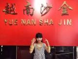 越南沙金厂家直销,批发零售,面向全国诚招代理