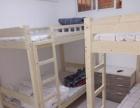 南景新村 青年旅社 求职公寓 短租包月