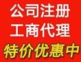 北京合伙律师事务所转让