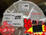 深圳优质供应 LZC811C LZC8720 高功率IC