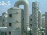 供应石碣东盛环保高效经济油漆废气处理设备