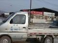 杨师傅搬家及各种货物的运输