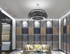高恩瓷砖加盟 地板瓷砖 投资金额 1-5万元