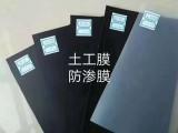 嘉海土工材料有限公司