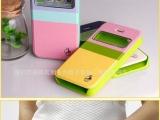 机乐堂三星9500手机壳保护壳三星S4