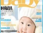 利贝乐婴幼营养品 利贝乐婴幼营养品诚邀加盟