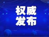 北京留学生学历认证指南-博雅翻译国外学历认证中心