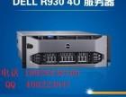 深圳回收二手服务器x3850 X5回收X3850X6回收价格