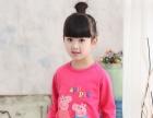 找小孩子秋冬装货源拉萨哪有便宜的小孩子衣服批发儿童秋季长袖衫
