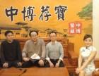华豫之门等河南电视台鉴宝栏目怎么参加及报名热线