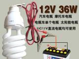 12V24V36V48V60V电瓶地摊夜市照明灯直流节能灯12v