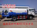 10吨热水保温运输车制造厂