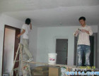 南京专业墙面粉刷修补,刮腻子,刷大白,旧房翻新刷乳胶漆