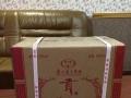 """贵州茅台集团贡酒""""华盛宴""""加盟 名酒"""