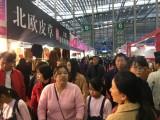 2021第4届广东东莞厚街年货博览会