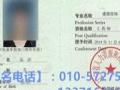 辽宁省厅工程类工程师职称申报计划说明