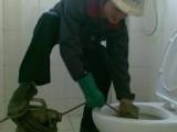 中山古镇疏通厕所 马桶 疏通 厨房下水道