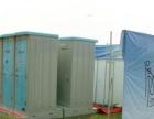 无锡移动厕所租赁,无锡临时活动卫生间出租