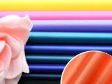 20D*30D轻薄亮光化纤面料 中高档羽绒服面料 防绒防水 定做