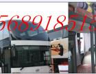 济南KC到韶关客车/汽车长途大巴车15689185150新时