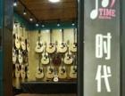 时代琴行 乐器零售及培训