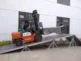 久达大象牌可拆卸登车桥叉车装卸平台