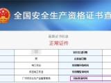 广州市初级电工培训 低压电工培训