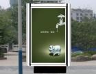 南充智能电子站牌批发价