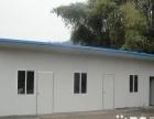 南宁市最优质的活动板房企业,一级防火材料
