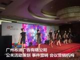 天河区5周年10周年20周年庆典中国股市 策划会场布置执行公司