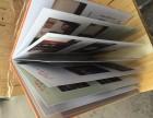 盘锦同学聚会相册制作,高档水晶相册制作,哪有做相册的厂家