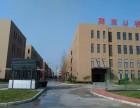 青岛高新区全新标准厂房出售 50年产权 双证 可贷款