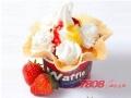 美乐食品冰激凌加盟费多少