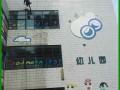 重庆渝北区办公楼外墙清洗价格多少钱?