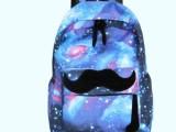 新款星空梦幻胡子双肩包卡通学生包背包韩版潮包书包幻彩帆布包